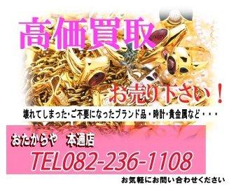 otakaraya001